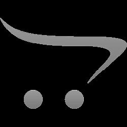 Ατμοποιητής eGo-C